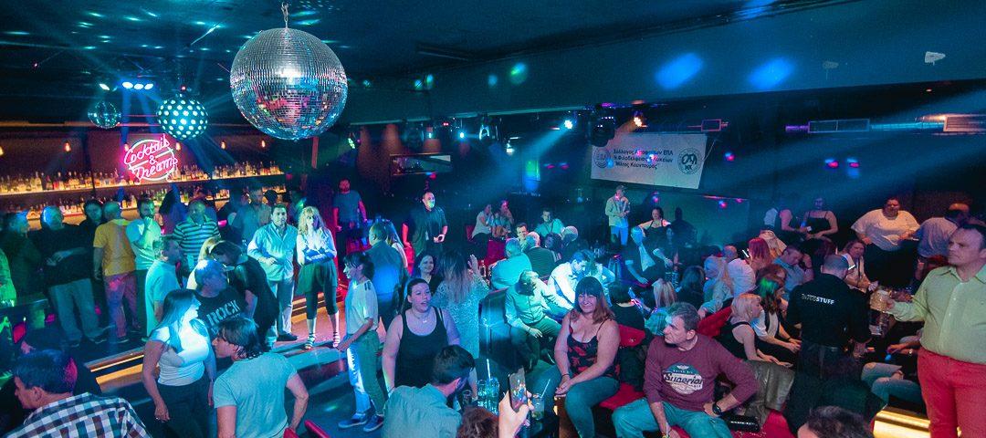 Σύλλογος Αποφοίτων ΕΠΛ Ν.Φιλαδέλφειας - 80s Reunion Party Roxy Disco